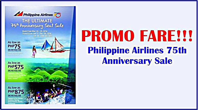 Airfare discount coupon