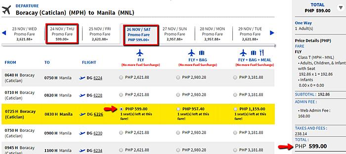 Boracay_to_Manila Promo Flight