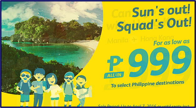 Cebu_Pacific 999 Promo Fare 2016
