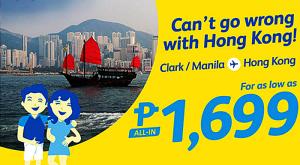 Cebu Pacific Promo Flights 2016 May to September Travel