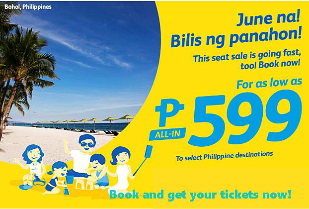 Cebu Pacific Promo 2016