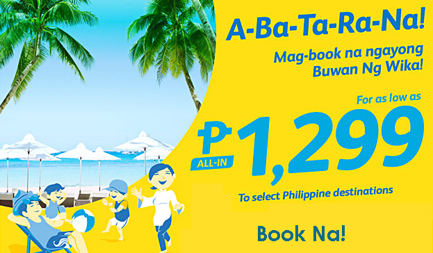 Cebu_Pacific_Promo_Flights_2016