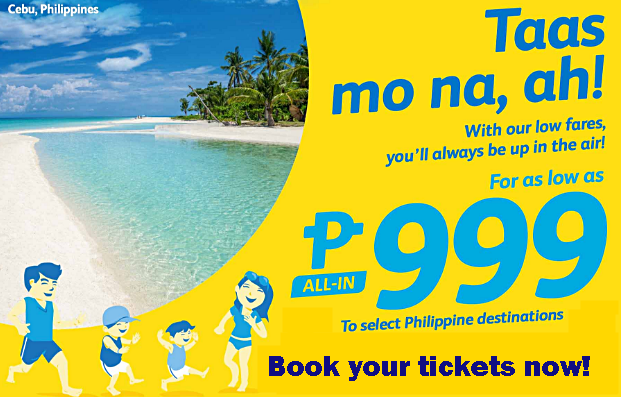 Cebu Pacific Seat Sale 2016-2017