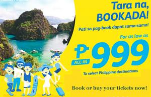 Cebu Pacific Promo Flights October 2016-January 2017