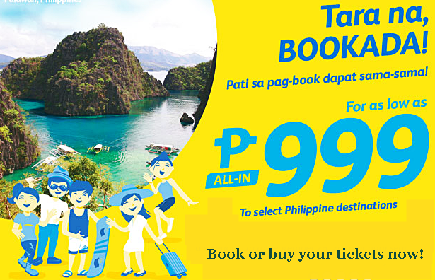 cebu_pacific_promo_tickets_2016-_2107