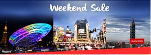 Philippine Airlines Seat Sale: September, October, November, December 2016