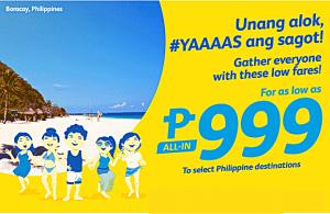 November 2016-February 2017 Cebu Pacific Promo Flights