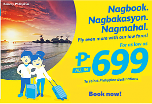 Cebu Pacific Low Fares November, December 2016, January, February 2017