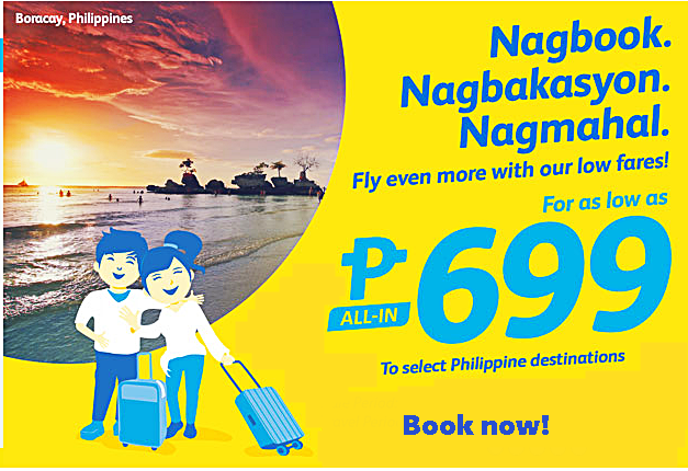 cebu_pacific_promo_fare_2016-_2017