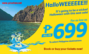 2017 Cebu Pacific Promo Fare as low as P699