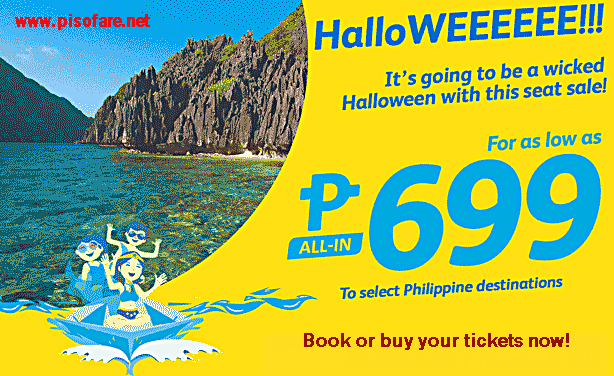 cebu_pacific_promo_flights_2017