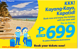 P699 Cebu Pacific Promo Seats June to August 2017