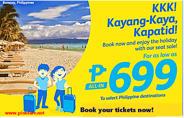 Cebu_Pacific_Promo-Fare_201