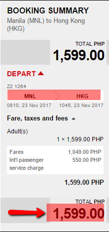 manila_to_hongkong_red_hot_sale