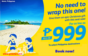 January, February, March 2017 Sale Tickets of Cebu Pacific Air