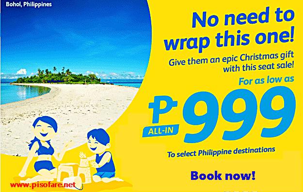 Cebu_Pacific_Promo_Fare_Ticket-2017