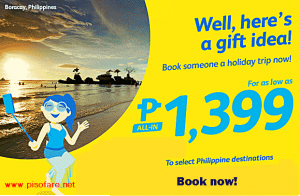 Cebu Pacific Promo Fare: January, February, March 2017