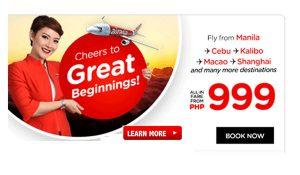 Air Asia Promo Fare January-June 2017