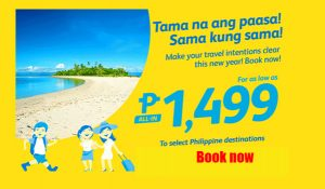 Cebu Pacific Promo Tickets February, March, April 2017