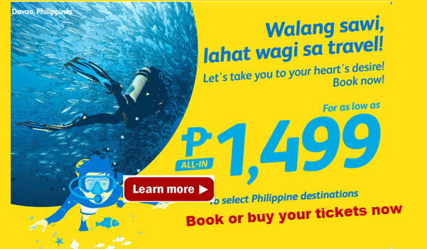 Cebu-Pacific-Promo-Fare-2017