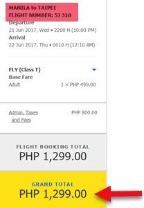 Cebu-Pacific-Promo-Ticket-2017-Manila-to-Taipei