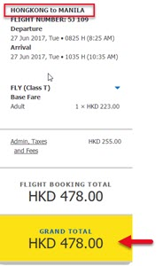Hongkong-to-Manila-Cebu-Pacific-promo-June-2017