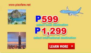 As low as P599 Promo Flights Available for June- September 2017 trips