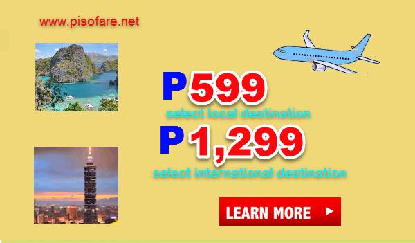 Cebu-Pacific-Promo-Fare-2017