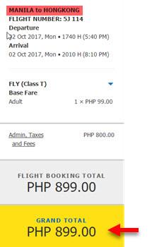 Manila-to-Hongkong-Seat-Sale-2017