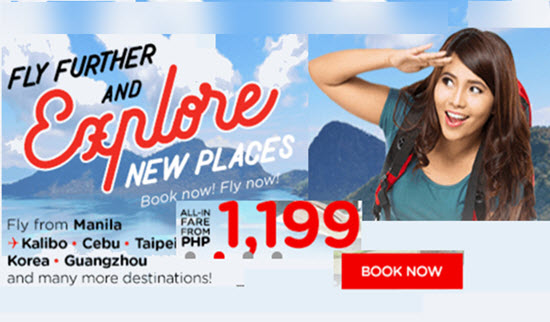 Air-Asia-Seat-Sale-July-December-2017