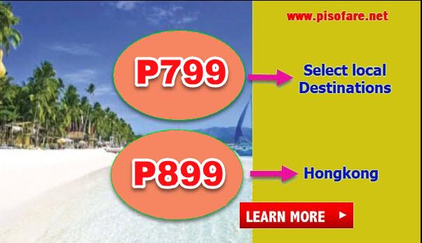 Cebu-Pacific-Promo-Fare-Tickets-August-November-2017