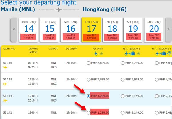 Manila-to-Hong-Kong-Sale-Ticket-2017