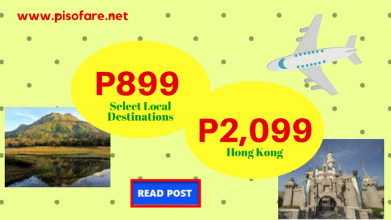 Cebu-Pacific-Promos-November-December-2017-January-February-March-2018-1
