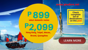 As low as P899 Promos December 2017, January, February, March 2018