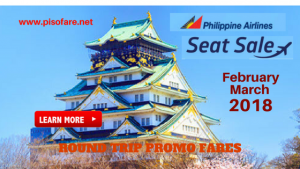 Philippine Airlines International Seat Sale February- March 2018
