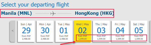 cebu-pacific-promo-ticket-manila-to-iong-kong