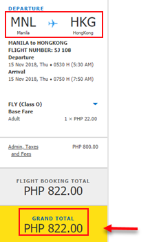 Manila-to-Hongkong-cebu-pacific-promo