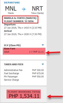 manila-to-tokyo-cebu-pacific-piso-fare-ticket