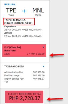 taipei-to-manila-cebu-pacific-promo-ticket