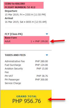 cebu-to-boracay-promo-fare-ticket