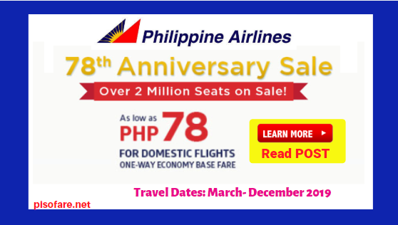 PAL-78th-Anniversary-promo-ticket-sale