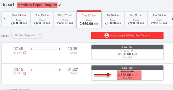 manila-to-taipei-promo-fare-ticket