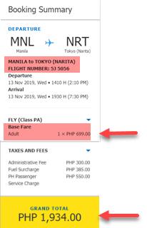 manila-to-tokyo-promo-fare-ticket.
