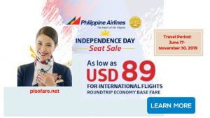 pal-independence-day-international-promo-2019