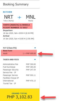 tokyo-to-manila-cebu-pacific-promo-fare
