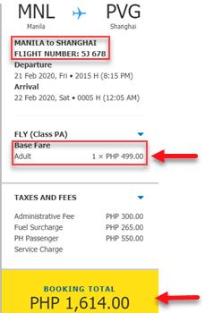 cebu-pacific-sale-ticket-puerto-princesa-to-clark