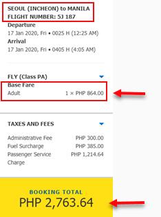 cebu-pacific-promo-ticket-seoul-to-manila