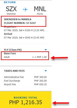 1-piso-sale-ticket-cebu-pacific-shenzhen-to-manila