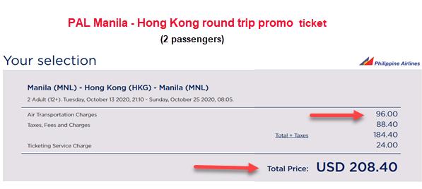 manila-to-hong-kong-pal-round-trip-sale-ticket