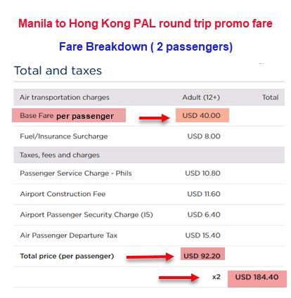 pal-round-trip-sale-ticket-manila-to-hongkong